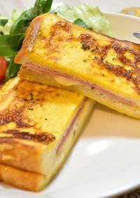 ずぼらにハムとチーズのフレンチトースト