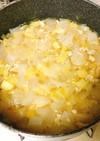 さつまいもホクホク♩野菜スープ