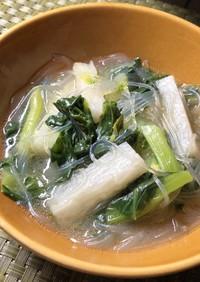 ターツァイと長芋の中華スープ