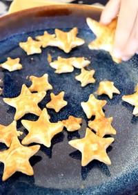 【超簡単】子供と作るパイシートクッキー
