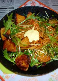 水菜+平天のナポリタン焼きうどん