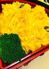 ∞簡単!かぼちゃとクリームチーズサラダ∞
