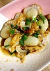 ベビーホタテの中華風カルパッチョ