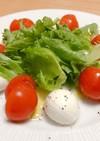 モッツァレラチーズとミニトマトのサラダ