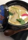 バーバの茶碗蒸し(甘め)