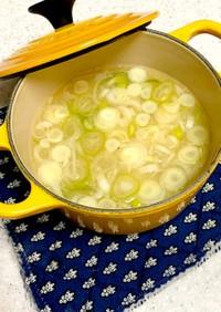まだまだ使います!鯛のアラのお味噌汁