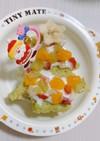 【9ヶ月〜の離乳食】クリスマス蒸しパン