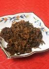 出汁の出がらしで作る昆布とかつお節の佃煮