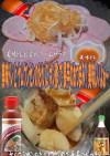 美味ドレとヤムポン酢で長芋のおつまみ