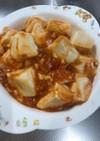 1分でできる幼児食豆腐のミートソースがけ