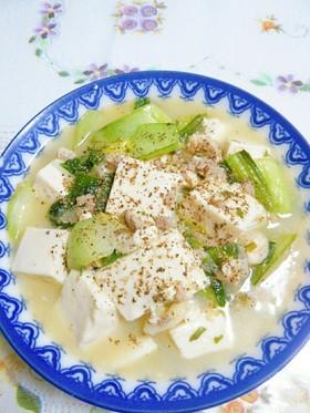 麻婆豆腐に粗挽き胡椒