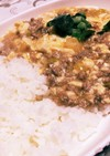 超簡単、男の麻婆豆腐丼