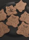 おからのしっとりクッキー