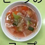 【保育園給食】ビーツのスープ