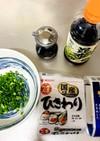 ダイエットにも◎ クリーミー納豆&豆腐丼