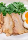 シャトルシェフでつくるやわらか煮豚と煮卵