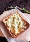数の子味噌チーズの♡新感覚トースト