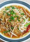 搾菜肉絲麺
