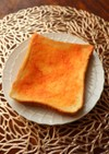 めんたいガーリックバタートースト