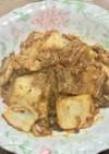 麻婆白菜・麻婆豆腐の素で