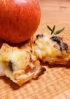 切り餅で作るアップルクリームチーズパイ