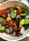 タコときゅうりとトマトのサラダ
