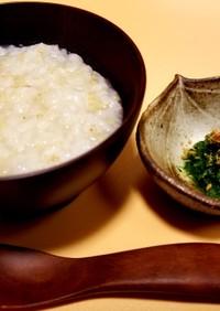 貝柱出汁の七草粥(雑穀入り) 離乳食にも