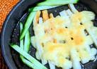 ちくわマヨネーズのオーブン焼き