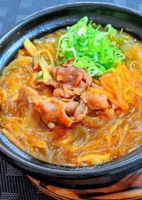 韓国風すき焼き鍋
