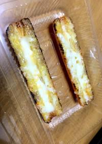 うまい棒めんたいのチーズ焼き