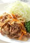 〈くらし薬膳〉豚肉と野菜のしょうが焼き