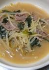 韓国風もやしのスープ