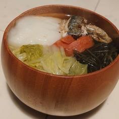 鯵入り、宮崎のおばあちゃんのお雑煮!