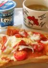 朝食に!簡単ピザトースト♪