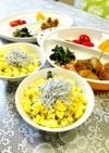 七草粥ならぬ☆しらすと炒り卵の七草ご飯