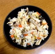 高菜と明太子の炊き込みご飯の写真