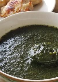 かくれた人気者!中東のモロヘイヤスープ