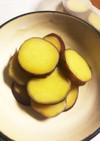 レンジでさつま芋の甘煮