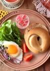 1月7日 朝食 ベーグル 471kcal