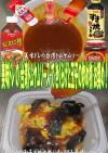 美味ドレ台湾トムヤムきくらげ玉子の炒め物