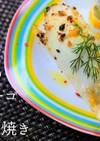 地中海料理ベッカフィーゴとイカの詰め焼き