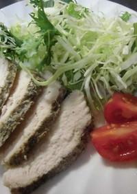 超簡単な炊飯器の蒸し鶏(サラダチキン)