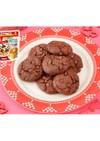 トースターで簡単チョコクッキー☆子供とも