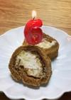 卵乳小麦不使用!米粉珈琲栗ロールケーキ