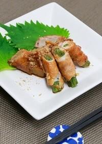夏野菜の肉巻き