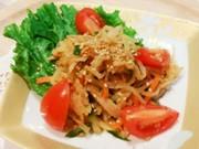 切り干し大根の中華サラダの写真