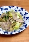 豚肉と紫蘇の和風パスタ
