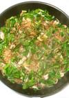 ぜんまいニラの炒め物♪簡単♪旬の春野菜