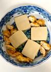 高野豆腐と海老天の炊きあわせ
