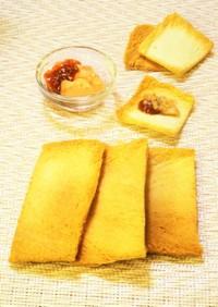 ☺食パンで簡単保存食♪メルバトースト☺